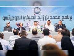 'Mohamed bin Zayed Summer Jiu-Jitsu Programme for youngsters launched in Jordan