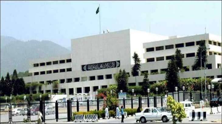 PTV earns Rs 300 million profit during last FY  , Senate's body told