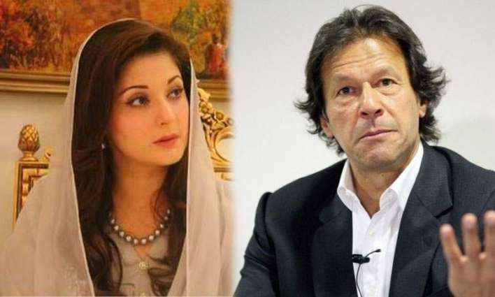 Fear doesn't let a person rule or live: Maryam Nawaz takes a jibe at govt