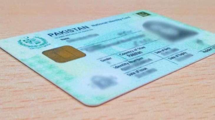 More than 37000 NIC declared fake in KP