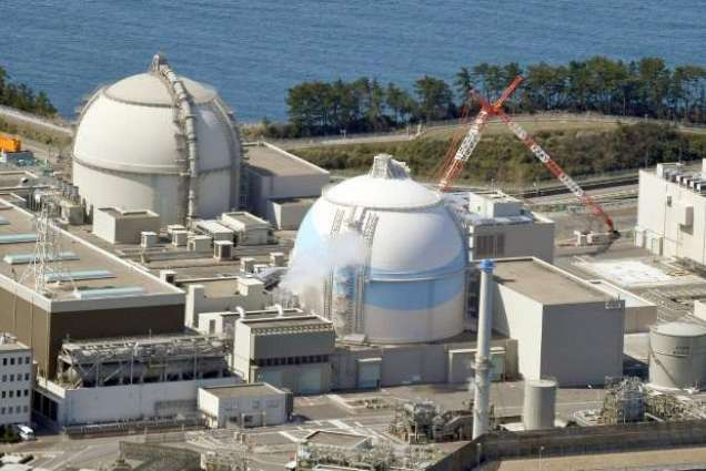 Japan's High Court Rejects Bid to Halt Nuclear Reactors in Country's Southwest - Reports