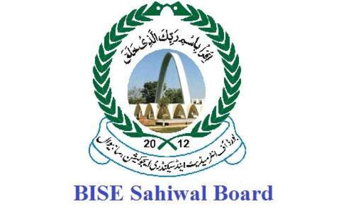 BISE Sahiwal Announces Matric, Class 9th And 10th Result | Pakistan