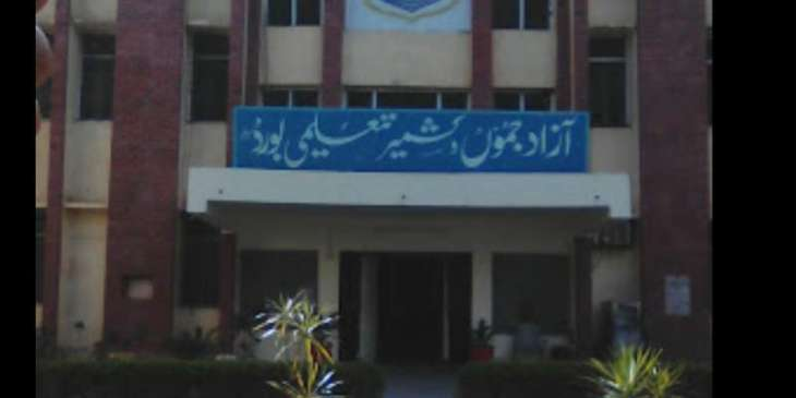 BISE AJK Announces Matric, Class 10th Result | Pakistan Point