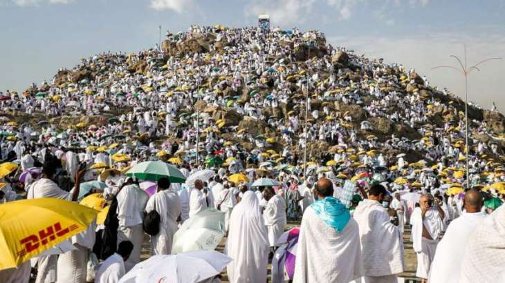 2 accused arrested for  extorting money from people in the name of Hajj through forgery