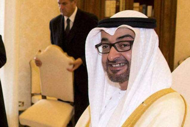 Mohamed bin Zayed arrives in Jakarta, holds talks with Indonesian President