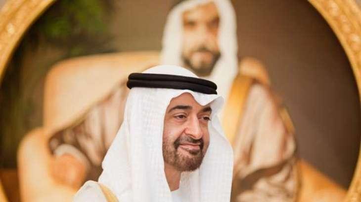Indonesian President greets Abu Dhabi Crown Prince on airport tarmac