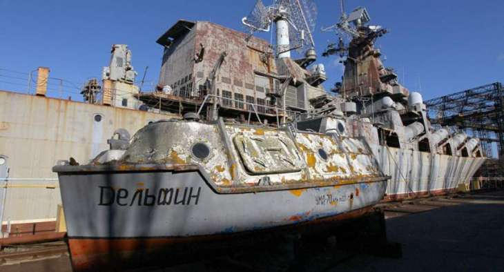 Ukraine's SBU Detains Russian Tanker Allegedly Blocking Ukrainian Vessels in Kerch Strait