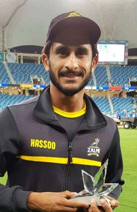 Cricketer Hasan Ali to marry Indian girl