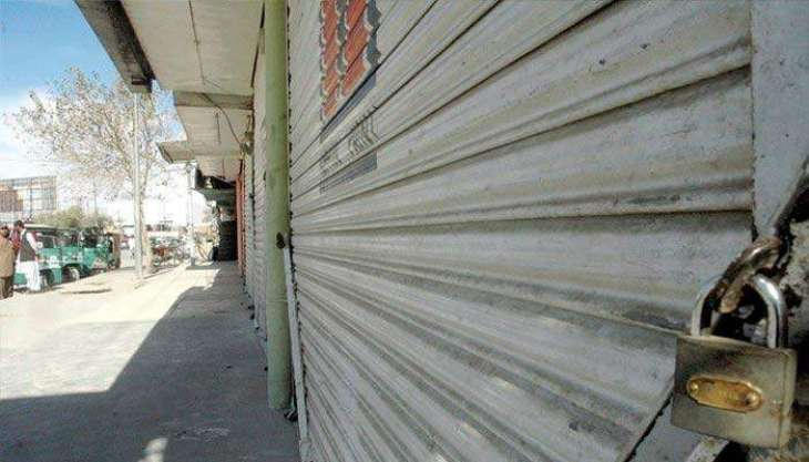 Traders announce countrywide strike on August 15, 16
