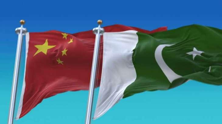 Pakistan wants enduring partnership with China : BOI's  Chief