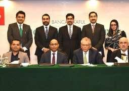 National Bank of Pakistan Aitemaad Islamic Banking Group signed Bancatakaful agreement with Jubilee Life Insurance company limited – Window Takaful Operations