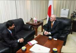 Japanese to become second foreign language in some UAE high schools: Japanese Ambassador