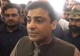 Ramzan Sugar Mills case: Judicial remand of Hamza Shehbaz extended till August 9