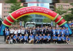 RTA attends 'Dubai Self-Driving Challenge' trials in Australia, Taiwan