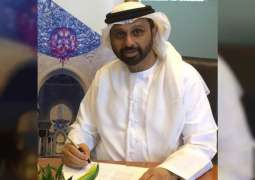 UAE inventor guest of honour at London innovation fair