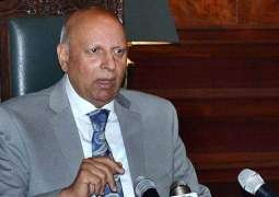 Pakistan to  utilize every option to protect rights of Kashmiris. Governor Punjab