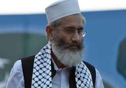Jamaat-e-Islami to organize countrywide rallies on Kashmir issue