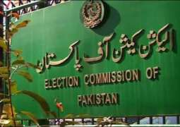 Election Commission of Pakistan rejects plea against PMLN Intra Party Elections