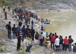 Three People Killed, 16 More Injured as Bus Falls Into River in Nepal - Reports