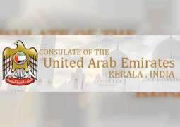 UAE Consulate issues weather warning to citizens in Kerala, India