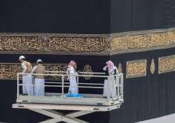 Ceremony to change Ghilaf-e-Kaaba held in Makkah