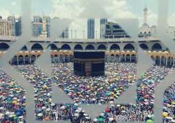 Daily individual consumption of data during Hajj season exceeded global average by 95%:ITU