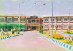 BISE DG Khan announces Ninth, Class 9th result