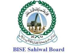 BISE Sahiwal announces Ninth, Class 9th result