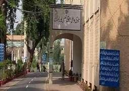 BISE Multan announces Ninth, Class 9th result