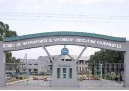 BISE Gujranwala announces Ninth, Class 9th result