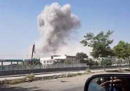 Number of People Injured in Explosions in Eastern Afghanistan Rises to 66 - Reports