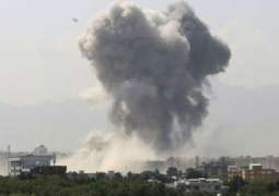 Over 80 Wounded As Explosions Hit Afghan Province of Nangarhar
