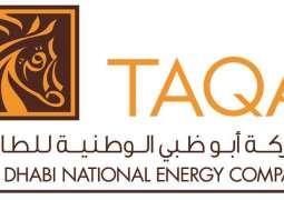 TAQA exceeds monthly production target of 1 million barrels of oil in Kurdistan Region of Iraq