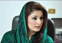 Physical  remand of Maryam Nawaz, Yousuf Abbas  extended  for 14 days in Chaudhry Sugar Mills case