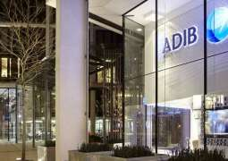 ADIB UK provides financing for acquisition of Centrica headquarters in Edinburgh