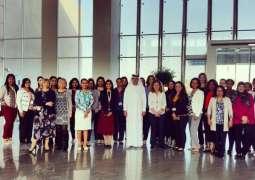 International students at Emirates Aviation University offered large discounts, free return flights