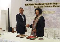 Thar Foundation collaborates with Urban Forestry under Thar Million Tree Program