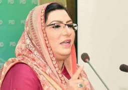 Kashmir is not dispute of two countries, it is conflict of two ideologies: Firdous Ashiq Awan