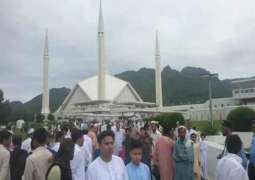 Special pray for kashmir held at faisal masjid