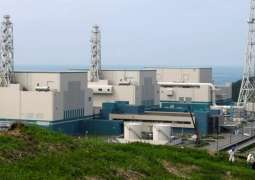 Japan's TEPCO May Decommission at Least 1 Reactor at Niigata NPP as Part of Relaunch Plan