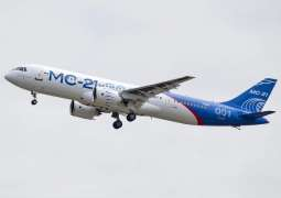Philippines Mulling Purchase of Russia's Sukhoi, Be-200, MS-21 Jets - Investment Agency