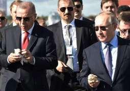 Putin Treats Erdogan to Ice Cream at MAKS-2019 International Aviation Salon