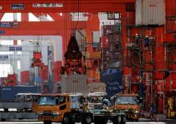 US Formally Announces Tariff Increase on $300Bln Worth of Chinese Goods - Federal Register