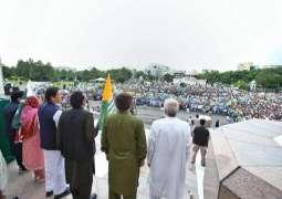 People across Pakistan come out as nation observes Kashmir Hour