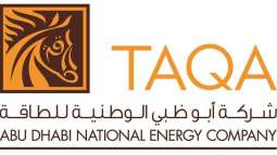 TAQA exceeds monthly production target of 1 million barrels of oil in Kurdistan Region of Iraq