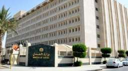 Saudi Ministry of Justice expands e-notary systems in Jordan, UAE