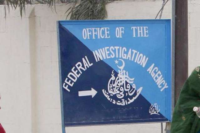 FIA arrests an Indian national on illecit stay