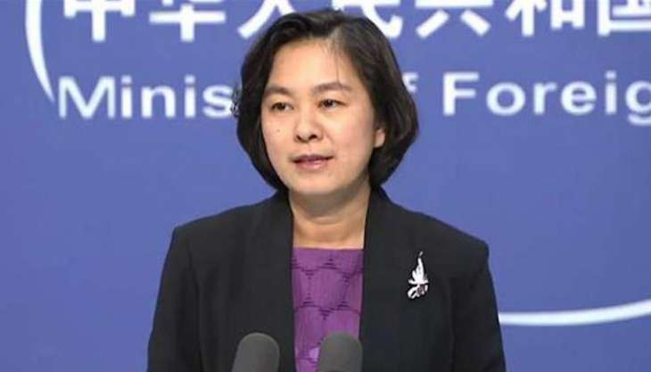 US Should Rethink Statements, Stop Meddling in China's Domestic Affairs - Beijing