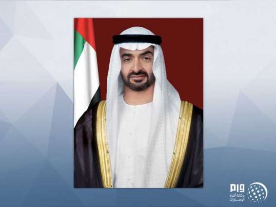 Mohamed bin Zayed to perform Eid Al Adha prayers at Sheikh Zayed Mosque