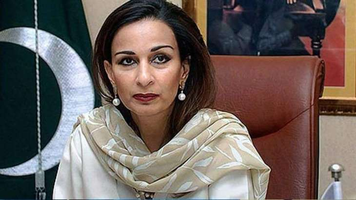 PPP's Foreign Affairs Committee condemns Indian actions and human rights violations in IOK
